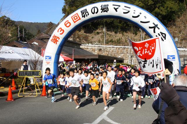 十津川温泉郷「昴の郷」マラソン大会