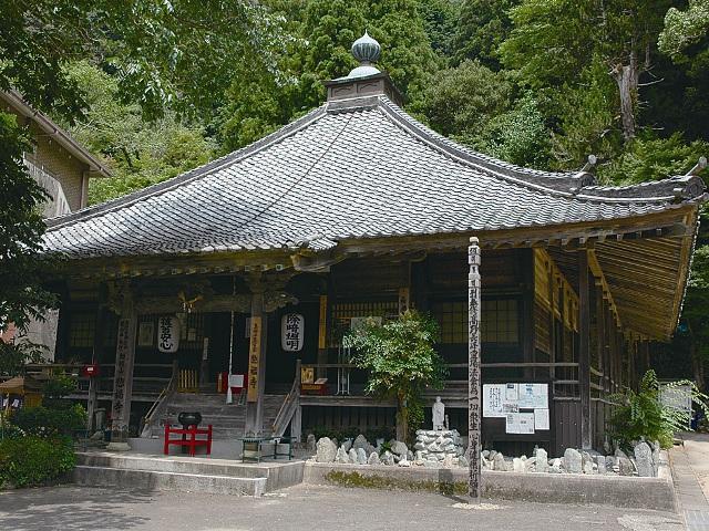 高野長峰霊場第八番礼所惣福寺