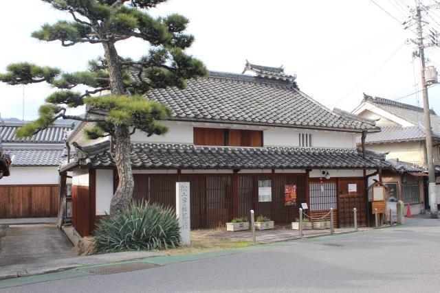 松山常次郎記念館