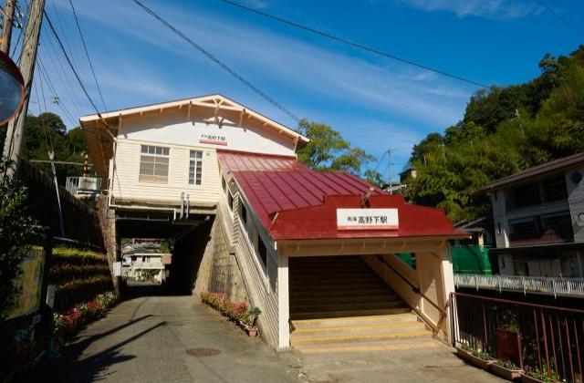 高野下駅舎ホテル「NIPPONIA HOTEL 高野山 参詣鉄道 Operated by KIRINJI」
