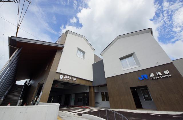 湯浅えき蔵観光交流センター
