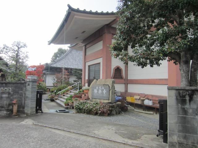 勝楽寺(別所の薬師)