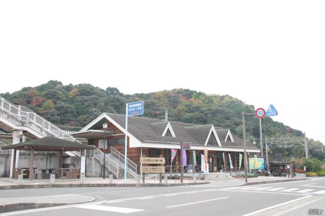 広川町立ふれあい館 物産販売所