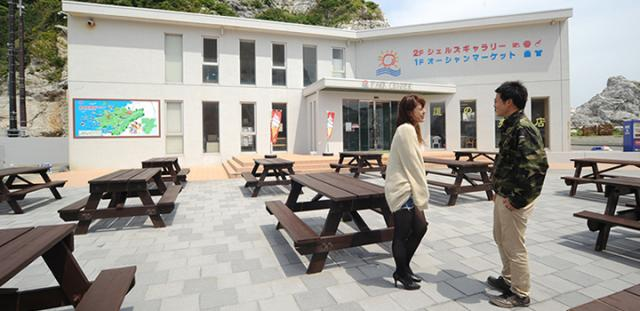 道の駅 白崎海洋公園 パークセンター