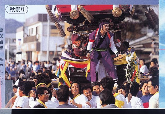鹿島神社秋祭