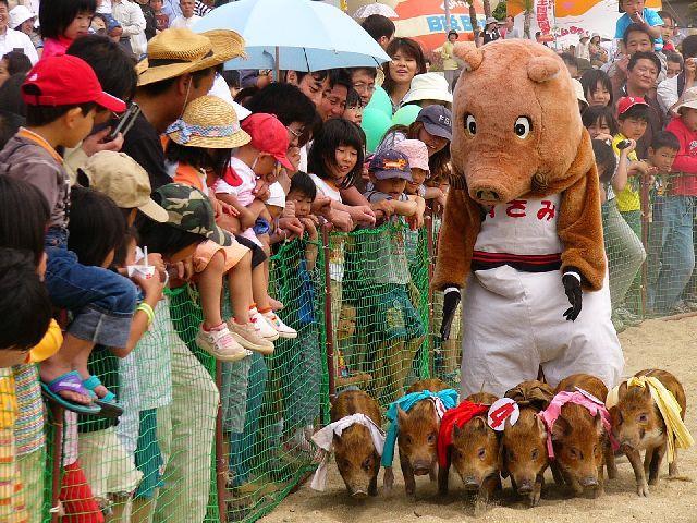 イノブータン王国建国祭