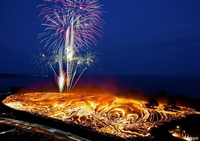 本州最南端の火祭り