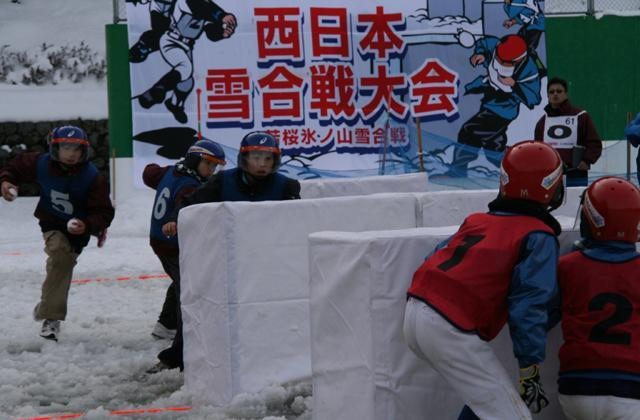 西日本雪合戦大会