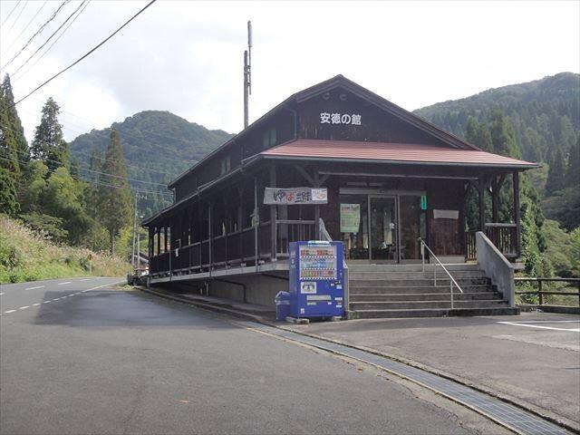 安徳の館自然食堂