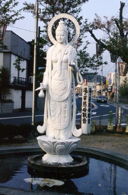 湯の華慈母観音像