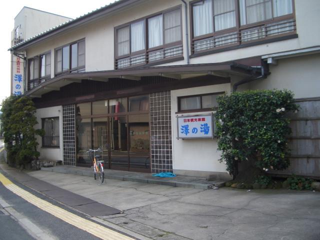 東郷温泉 澤の湯