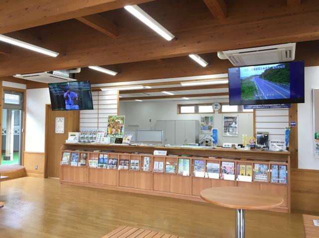 琴浦町観光協会