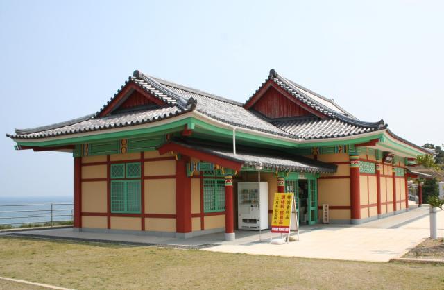 日韓友好資料館