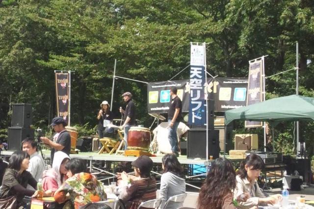 地BeerFest大山2017
