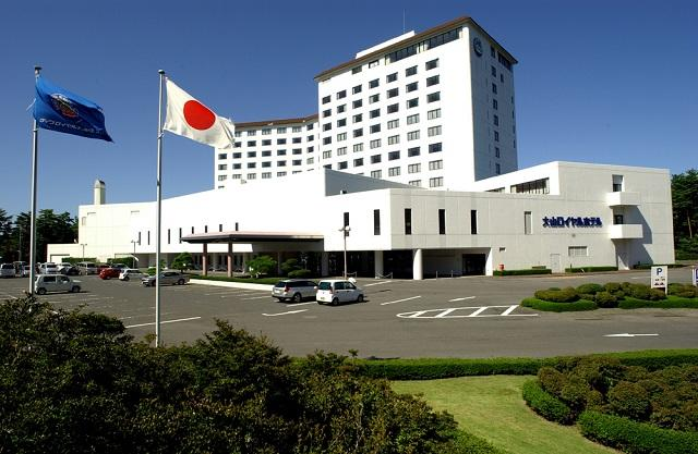 ロイヤルホテル大山