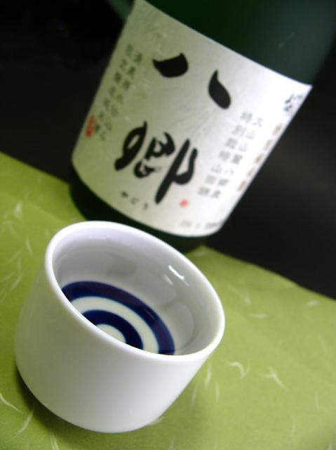 特別純米酒八郷