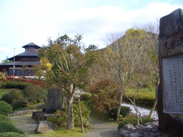 井上靖記念館「野分けの館」