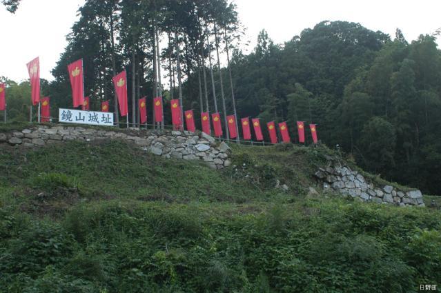 黒坂鏡山城跡