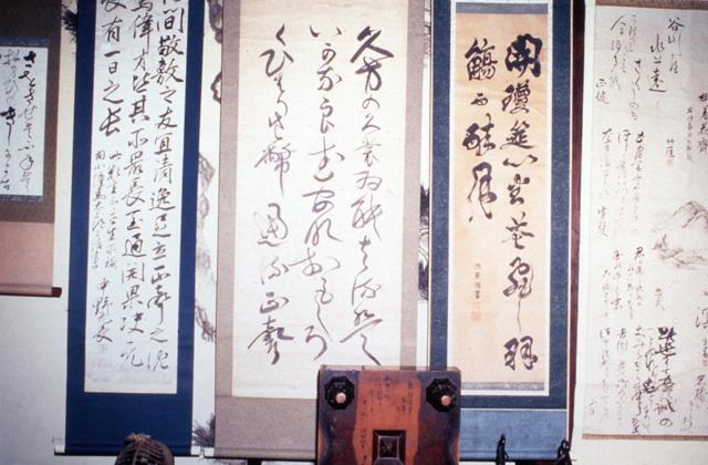 泉龍寺の因幡二十士の遺品