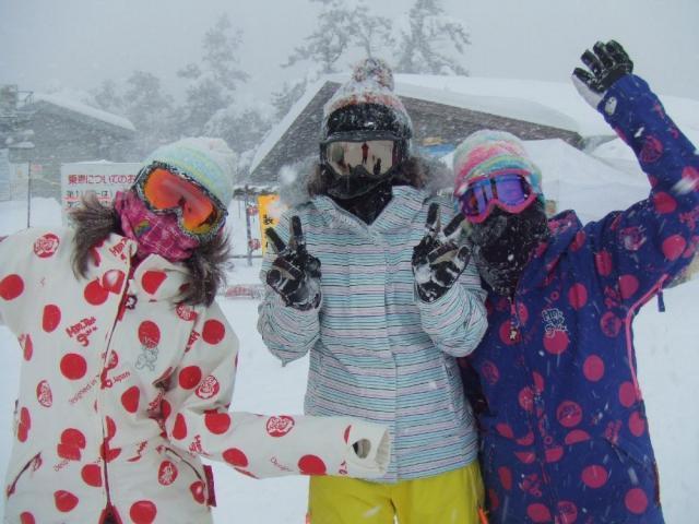大山ますみず高原スキー場~SNOW PARK~
