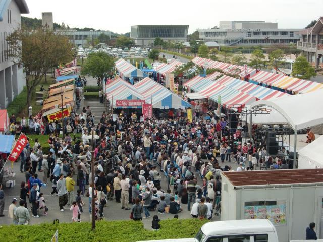みすみフェスティバル