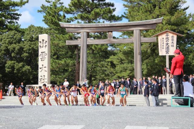 出雲全日本大學選拔車站接力賽跑(出雲車站接力賽跑)