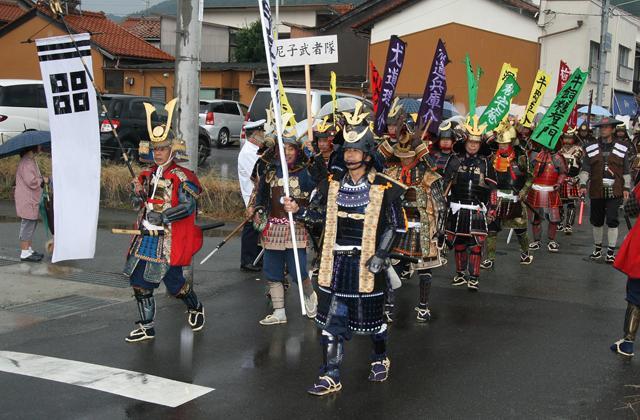戦国尼子フェスティバル