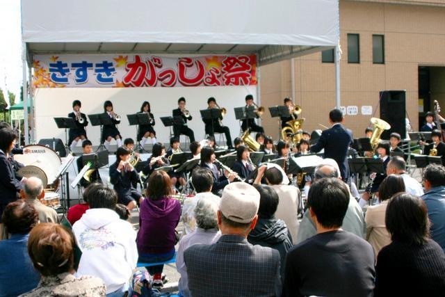 kisukigassho節
