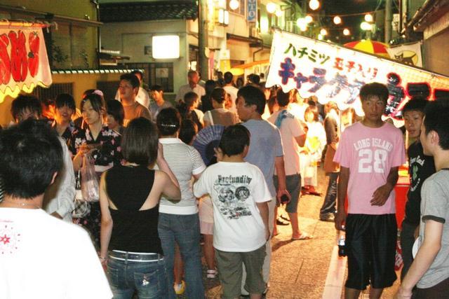 Kisuki Summer Festival