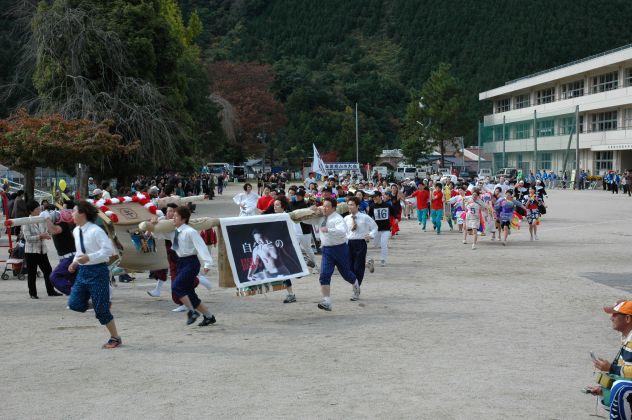 【2020年中止】鴨山駕篭かき大会