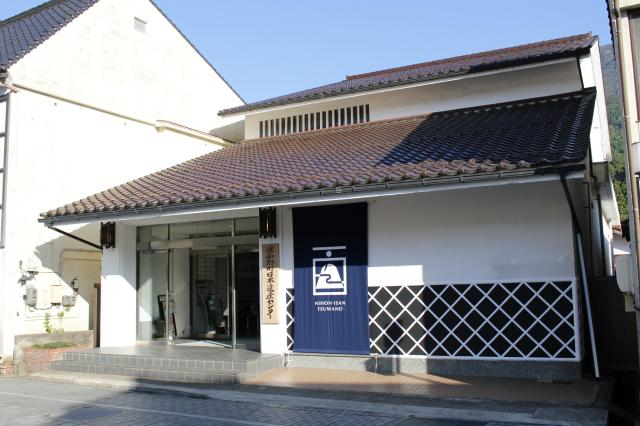 津和野町日本遺産センター観光案内所
