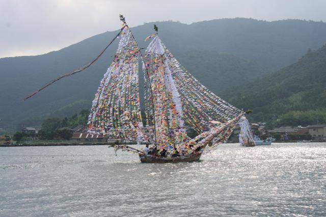 Sending off Boat of Spirits