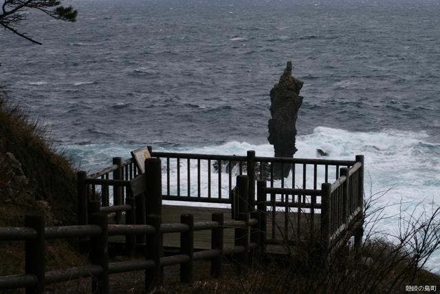 ローソク島展望台