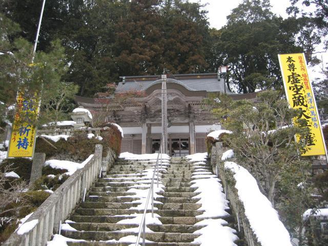 萬福寺虚空蔵大会式