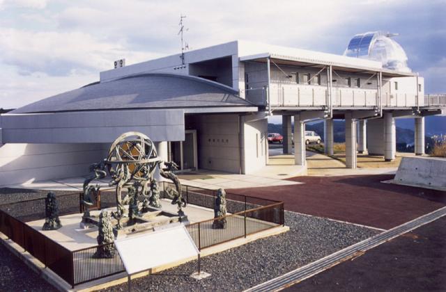 Bisei Observatory★33462aj2200120310