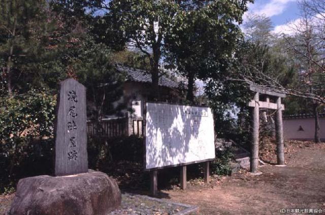 浅尾陣屋跡