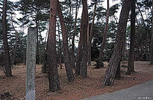備中国分尼寺跡