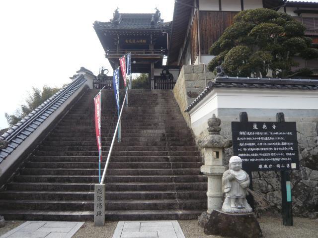 Rengeji temple★26103ag2130014167