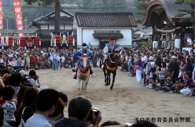 大浦神社秋季例大祭(競馬神事)