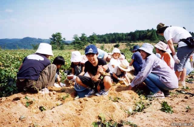 八塔寺ふるさと農園