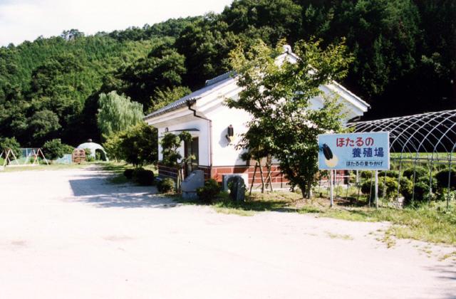 宇内ホタル公園