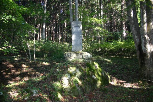後鳥羽公園の石碑