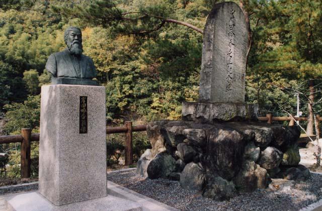 岸田吟香記念碑