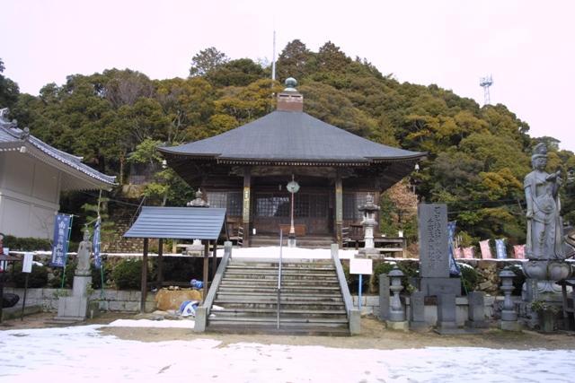 バンバ踊り(岡山県久米南町)