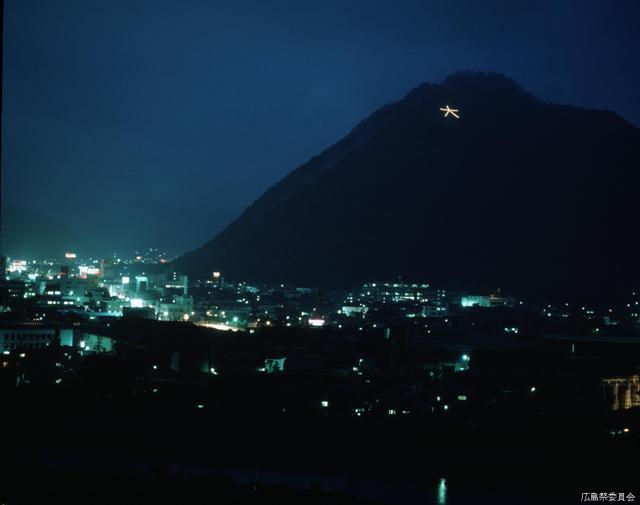 【2021年開催中止】高松山大文字まつり
