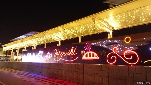 Miyoshi Kinsai Illumination★IV3503