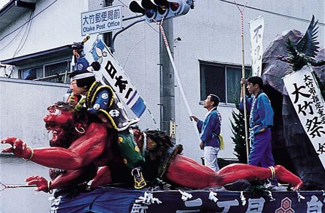 【2020年中止】大竹祭