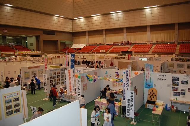 東広島市生涯学習フェスティバル