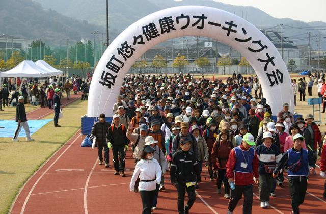 【2021年開催中止】坂町悠々健康ウオーキング大会