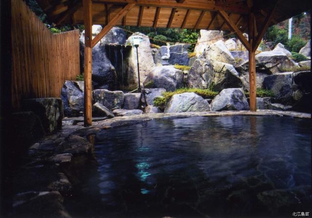 おおあさ鳴滝露天温泉
